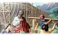 Father Noah